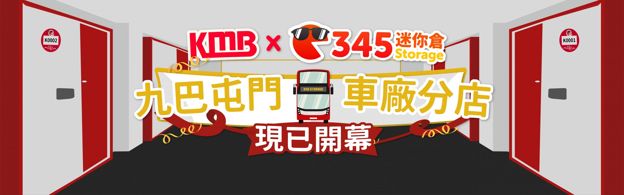 Web KMB BANNER -01